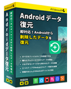 4Videosoft Android データ 復元 for Mac