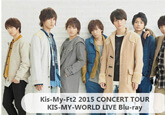 Kis-My-Ft2 Blu-ray