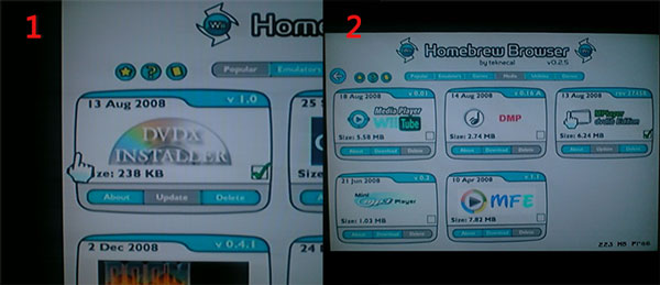 WiiでDVDを再生する方法