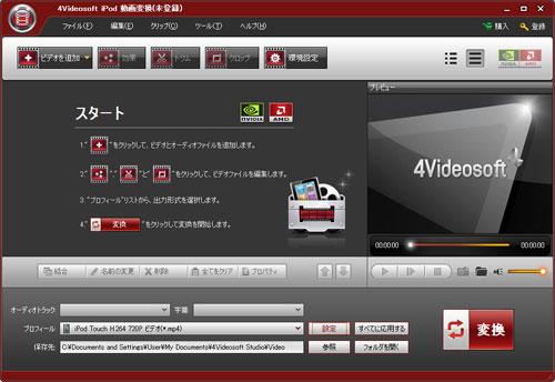4Videosoft iPod Video Converter 5.2.36