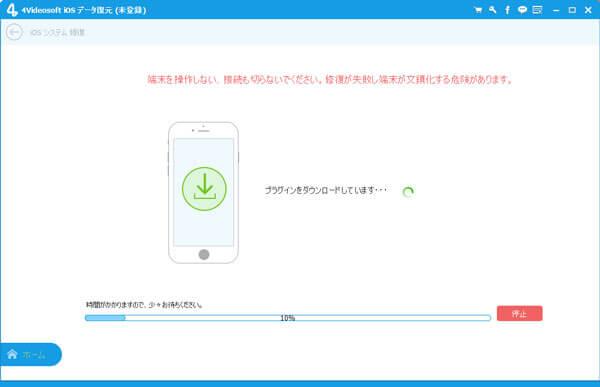 ipod nano md480ll ファームウェア