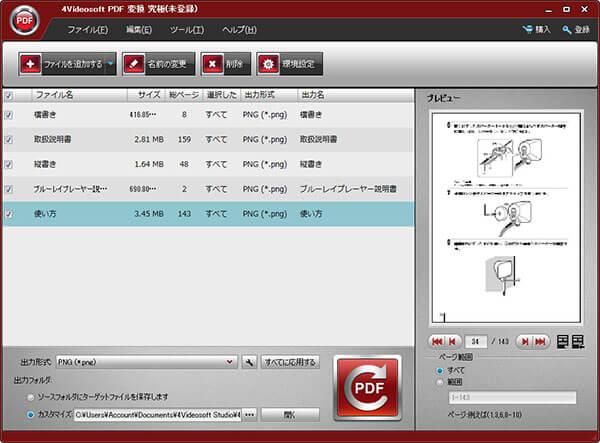 4Videosoft PDFto ePub Maker 4.0.28