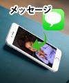 iPhone SMS、MMS、iMessageを復元