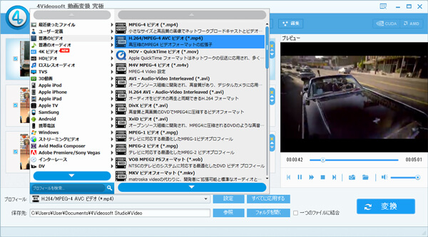 Handbrakeの代替ソフト – DVD/動画を簡単に変換