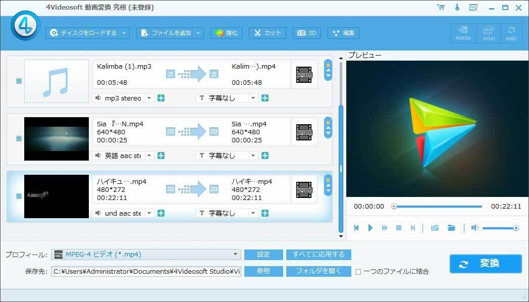 See more of 4Videosoft 動画変換 究極
