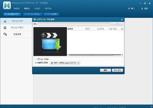 m3u8 ダウンロード 動画ゲッター
