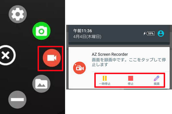 Androidでニコ生を録画