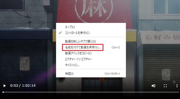 一覧 b9good アニメ