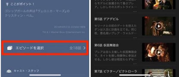 U-NEXT動画シリーズ ダウンロード