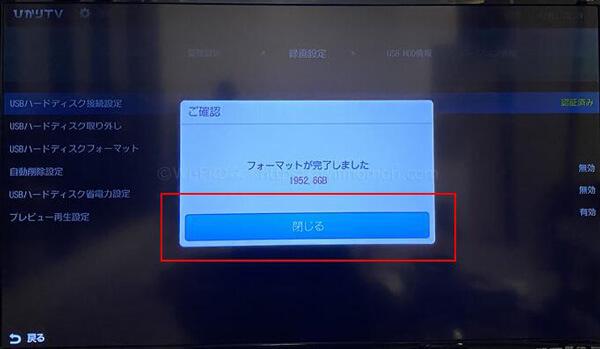 ひかり tv リモコン 設定 3200