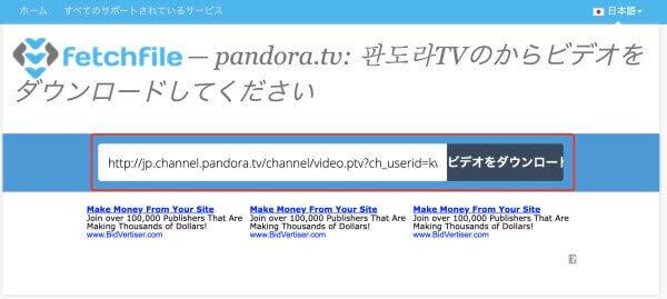 4videosoft ビデオ ダウンローダー ソフト
